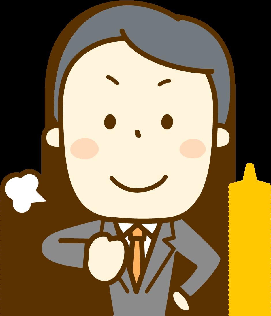 業者選びのポイント | 岡山・広...